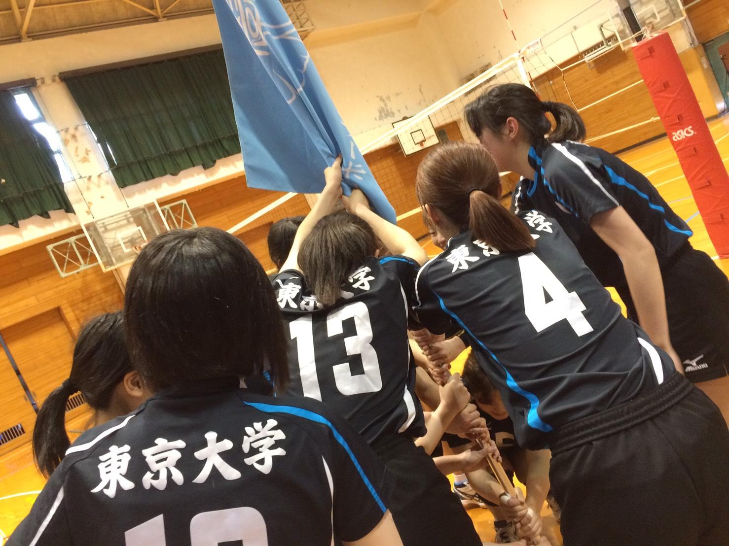 初戦勝利!!!