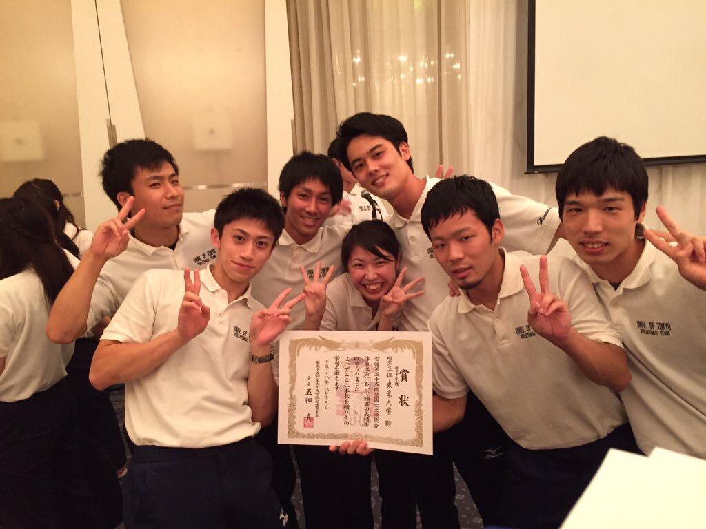 引退〜〜!!
